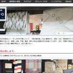 きもの屋五一0 岐阜店